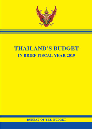 BUDGET IN BRIEF FISCAL YEAR 2019 (Revised Edition)